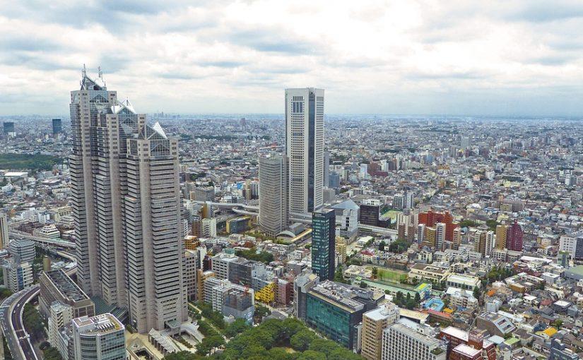 東京オリンピック・パラリンピック「ROAD TO TOKYO」